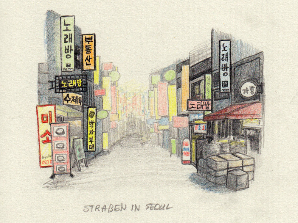 Drawing street in Seoul